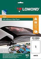 Бумага самоклеющаяся A4/25л неделеная матовая 90г/м2 Lomond (струйная печать) L2210003