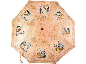 Зонт складной полуавтомат Бомонд, бежевый