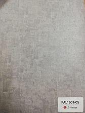 """Полукоммерческий линолеум """"Palace"""" 1601-05"""