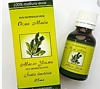Масло усьмы 25 мг