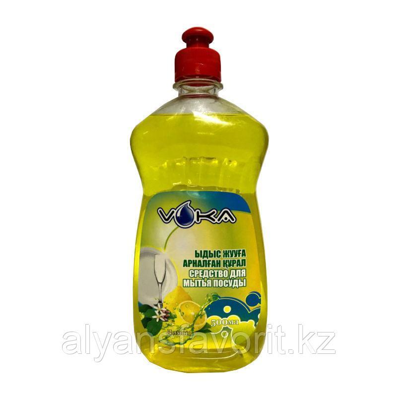 VOKA - средство для мытья посуды. 500 мл.РК