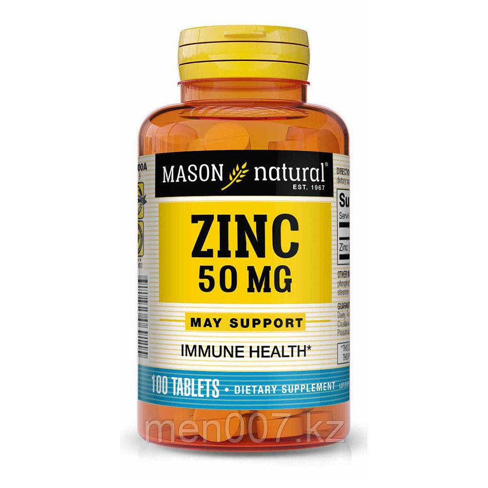 БАД Цинк глюконата, 50 мг Mason Natural (100 таблеток)