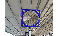 Вентилятор для коров FBA012
