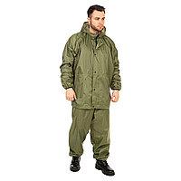 Костюм дождевик ВВЗ Шторм цвет Зеленый ткань Таффета PVC 20000мм Размеры от44до64