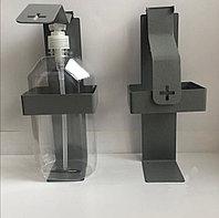 Дозатор локтевой металлический