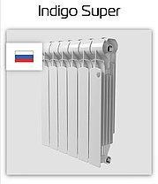 Распродажа Indigo Super 500 батарея, фото 3
