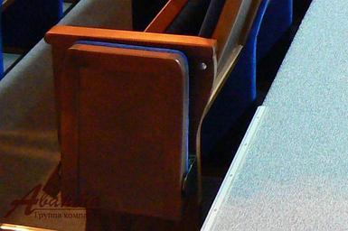 Страфонтен для театрального кресла