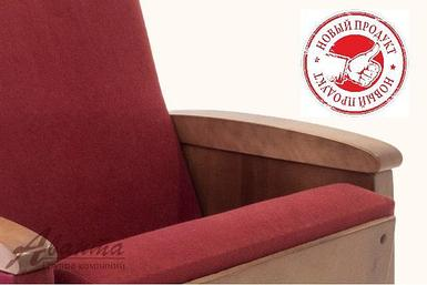 Театральное кресло Бизнес Люкс