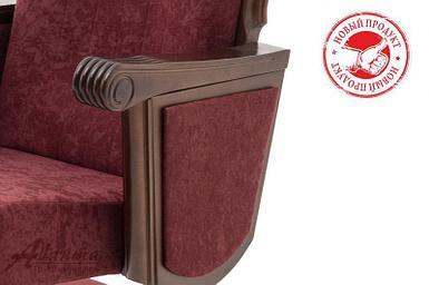 Театральное кресло Грация