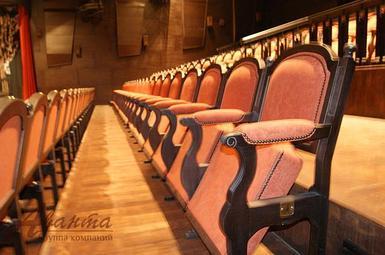 Театральное кресло Классика