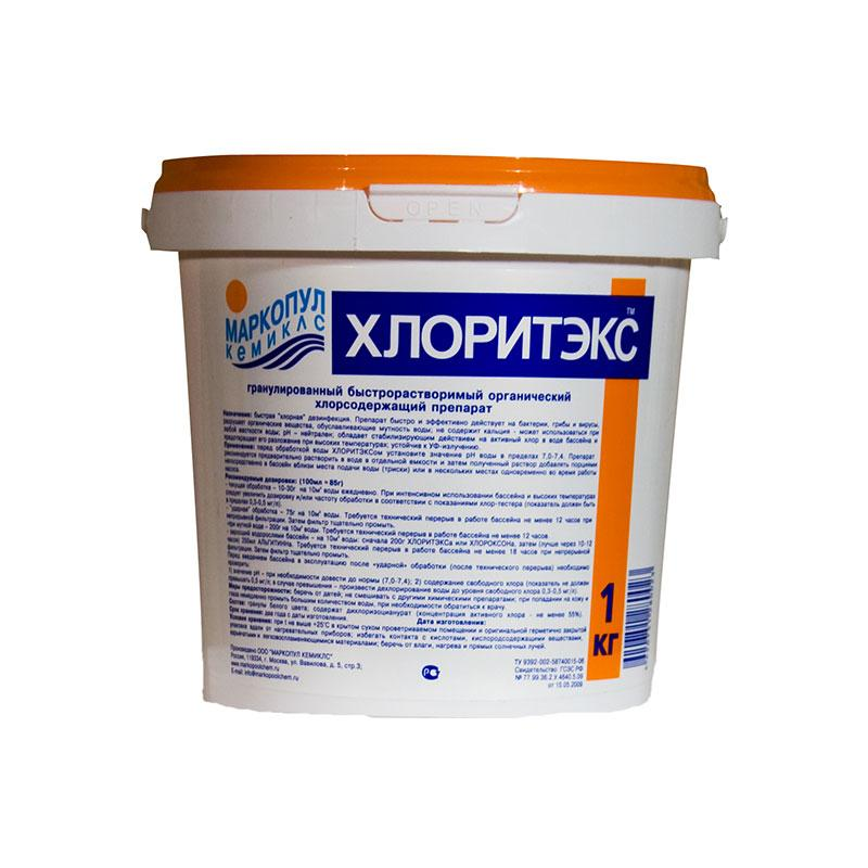 "Хлорные гранулы для хлорирования воды Маркопул ""ХЛОРИТЭКС"" (1 кг)"