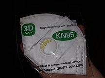 Респиратор-маска KN 95