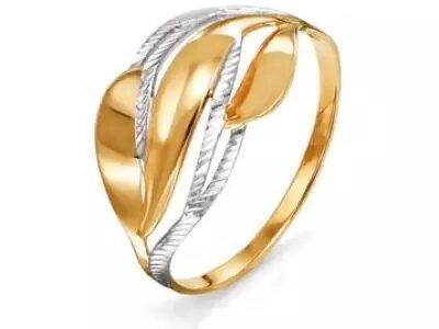 Золотое кольцо Дельта 210759_175