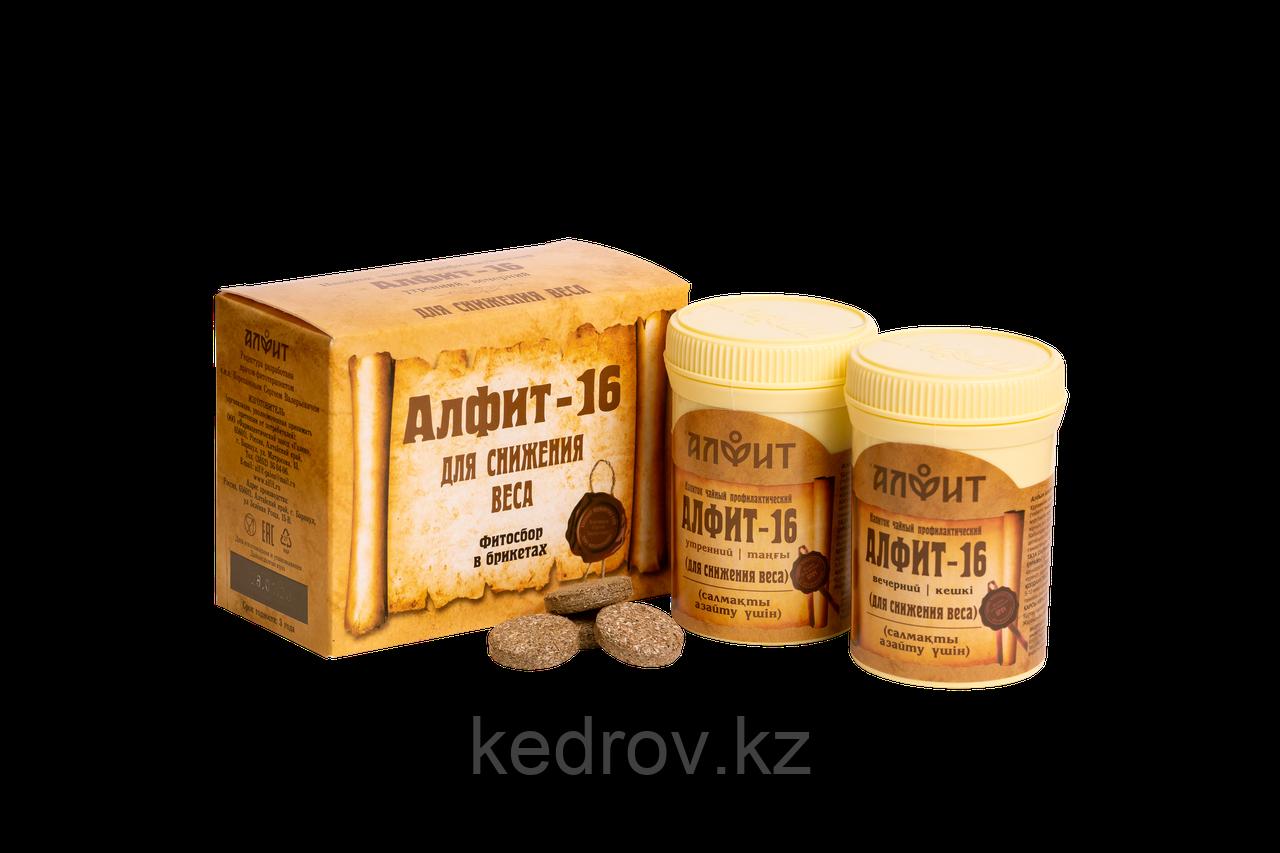 """""""Алфит-16""""  Для снижения веса"""