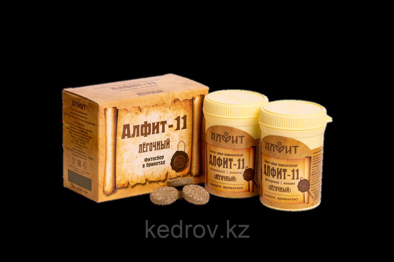 """""""Алфит-11""""  Легочный"""