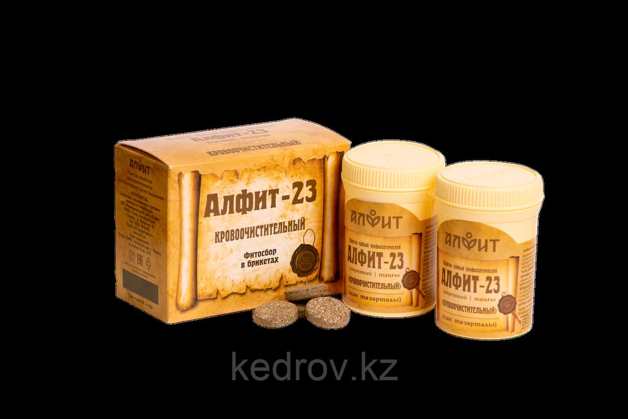 """""""Алфит-23""""  Кровоочистительный ( дезинтоксикационный )"""