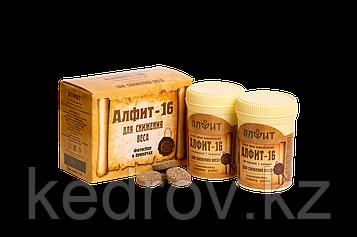 """""""Алфит-12""""  Сердечный"""