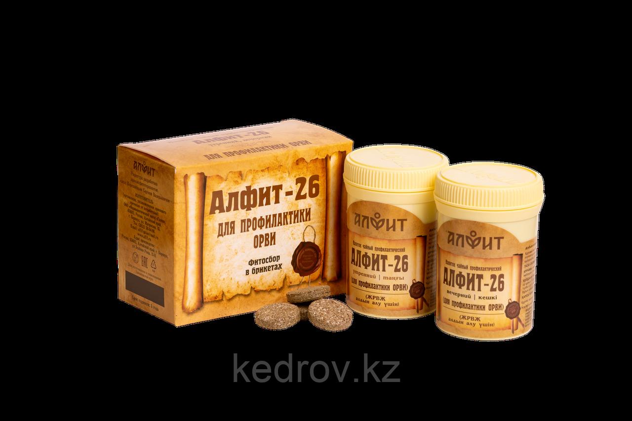 """""""Алфит-26""""  Для профилактики осложнений ОРВИ"""