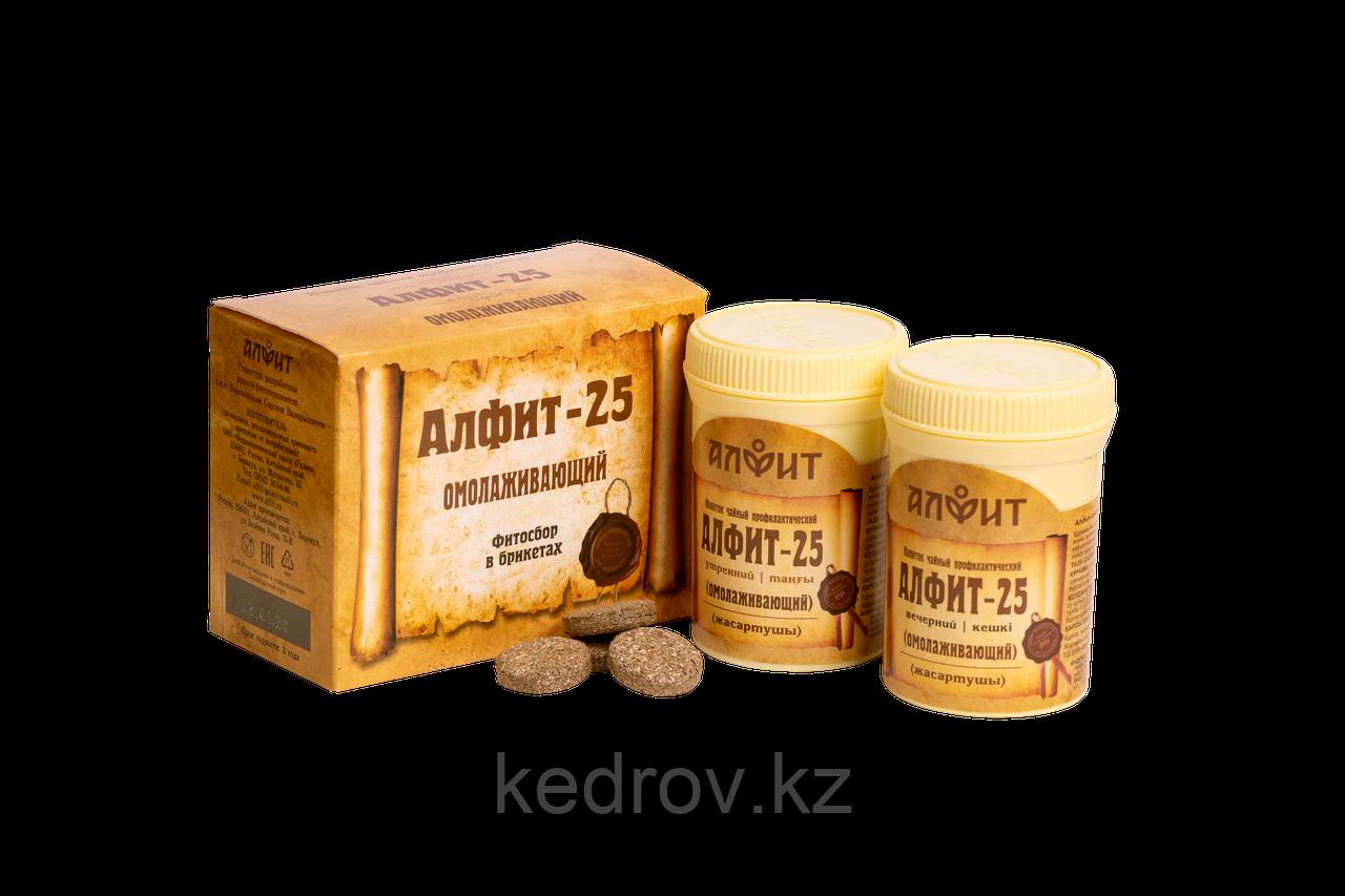 """""""Алфит-25""""  Омолаживающий"""