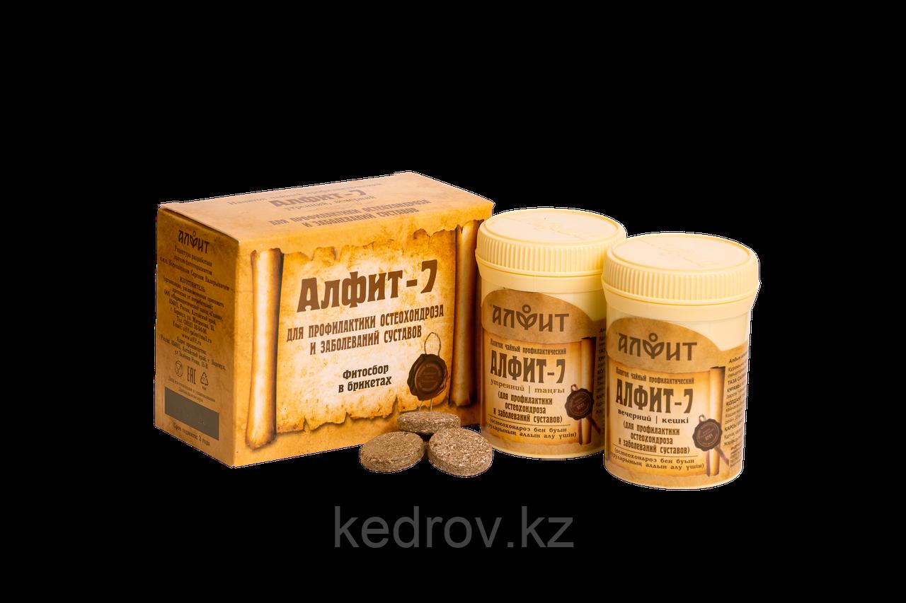"""""""Алфит-7""""   Для профилактики остеохондроза и заболеваний суставов"""