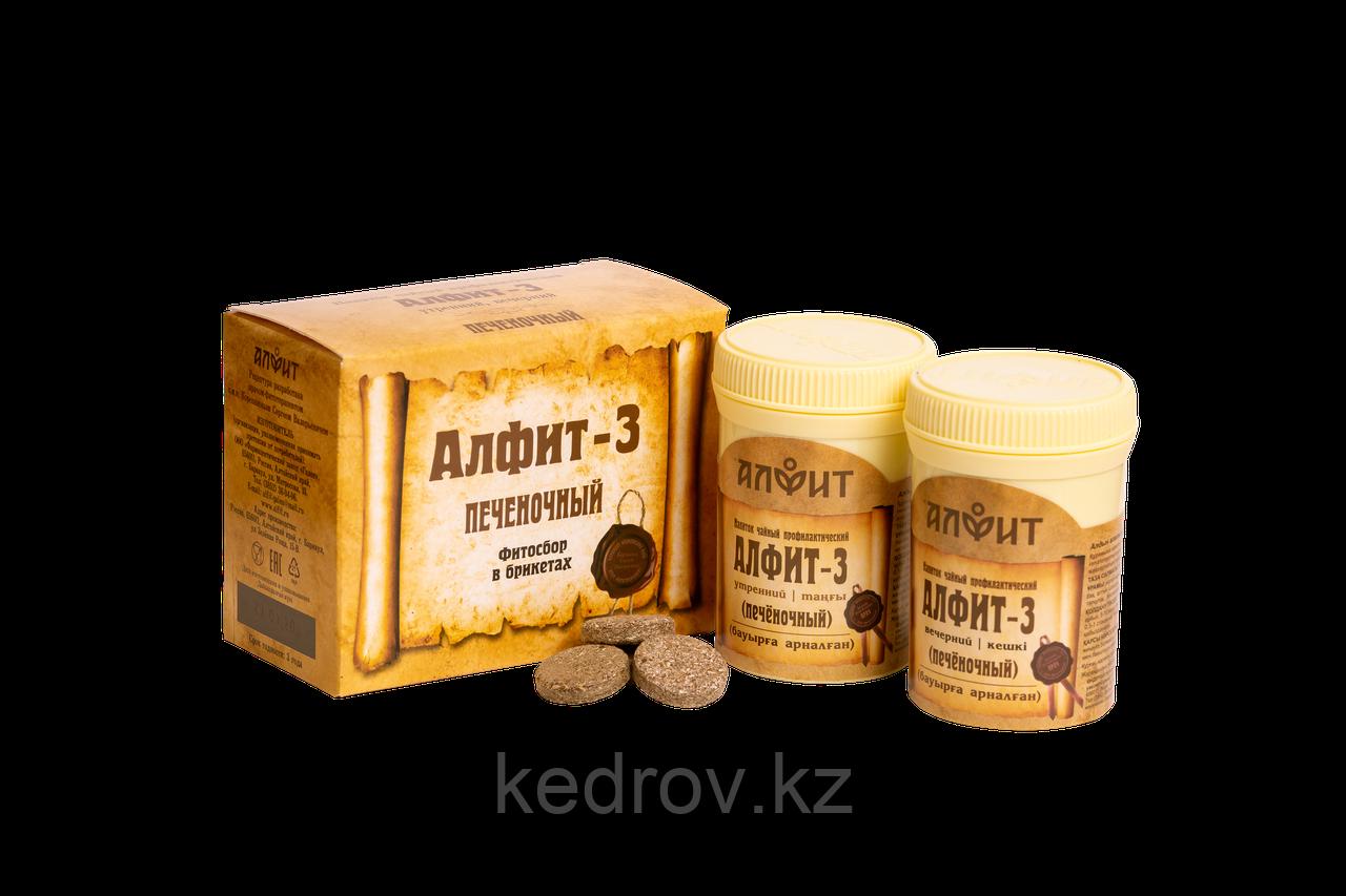 """""""Алфит-3""""   Печеночный"""