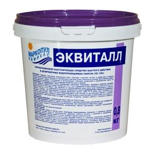 """Коагулянт в порошке Маркопул """"ЭКВИТАЛЛ"""" (ведро, 0,8 кг)"""