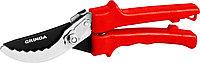 Плоскостной секатор, Grinda, 200 мм, с пластиковыми рукоятками (40210_z02)