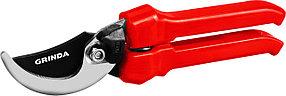 Плоскостной секатор, Grinda, 200 мм, с пластиковыми рукоятками (40211_z02)