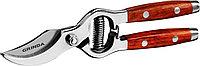 Секатор, Grinda, 210 мм, цельнокованый из нержавеющей стали, с деревянными рукоятками (423415)