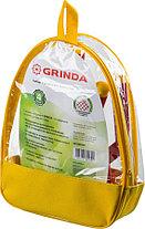 Набор посадочный, Grinda, 4 предмета (421360-H4), фото 3
