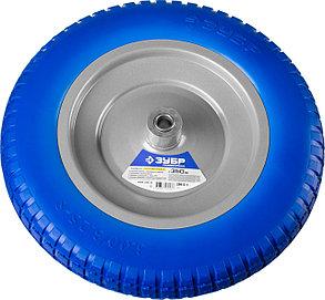 Колесо полиуретановое с подшипником, ЗУБР, 350 мм (39912-1), фото 2