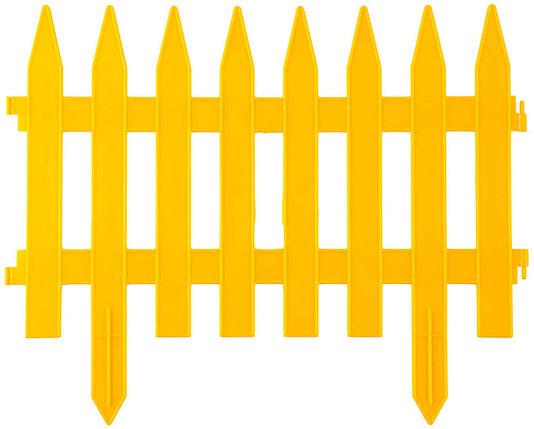 Забор декоративный КЛАССИКА, Grinda, 28х300 см, желтый (422201-Y), фото 2