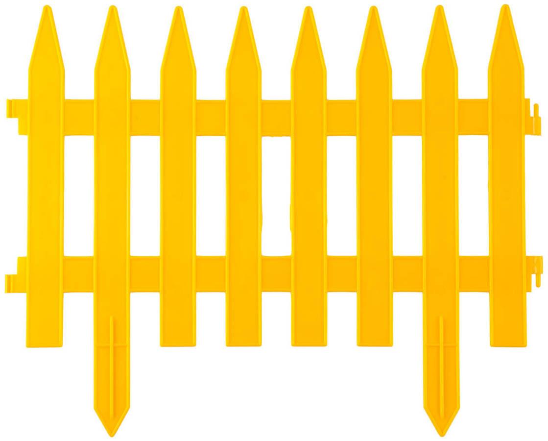 Забор декоративный КЛАССИКА, Grinda, 28х300 см, желтый (422201-Y)