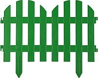 Забор декоративный ПАЛИСАДНИК, Grinda, 28х300 см, зеленый (422205-G)