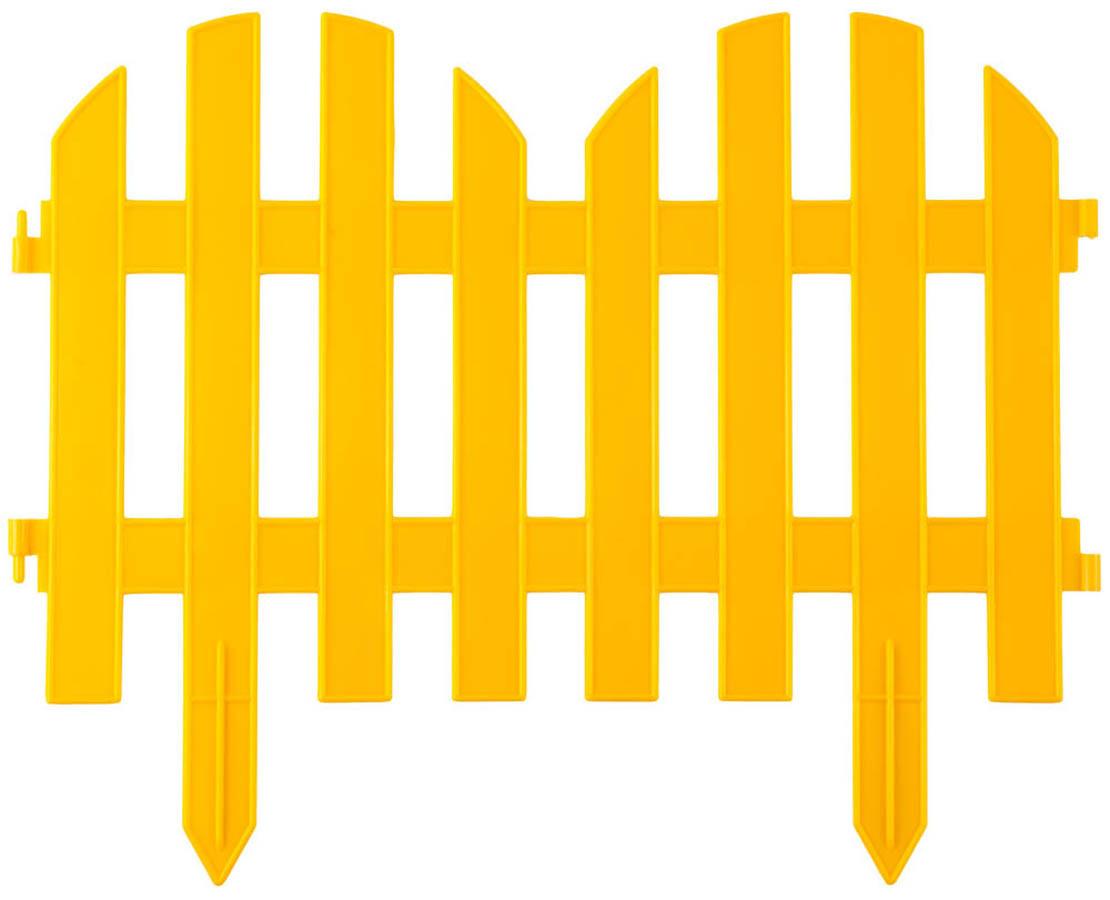 Забор декоративный ПАЛИСАДНИК, Grinda, 28х300 см, желтый (422205-Y)