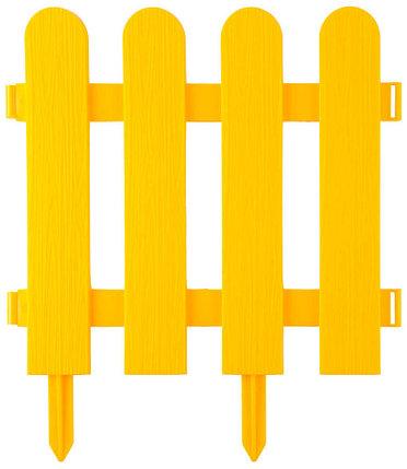 Забор декоративный ШТАКЕТНИК, Grinda, 29х224 см, желтый (422209-Y), фото 2