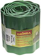 Лента бордюрная, Grinda, 20 см х 9 м, зеленая (422245-20)