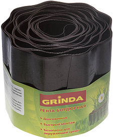 Лента бордюрная, Grinda, 15 см х 9 м, коричневая (422247-15)