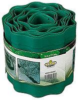 Лента бордюрная Raco, 15 см х9 м, зеленая (42359-53682C)