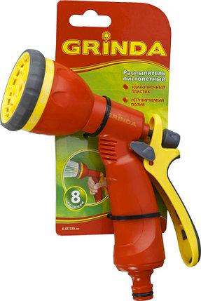 Распылитель, Grinda, 8-позиционный, пластиковый, тип пистолетный (8-427370_z02), фото 2