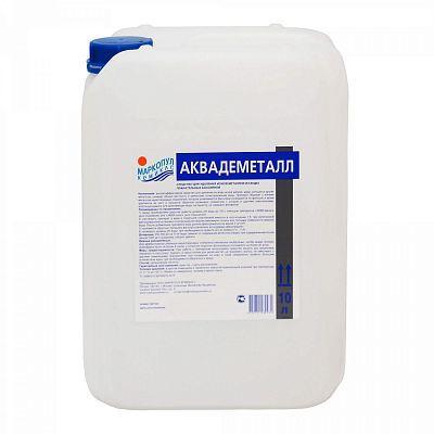 """Жидкое средство для удаления ионов металлов из воды Маркопул """"АКВАДЕМЕТАЛЛ"""" (канистра,  10 л)"""