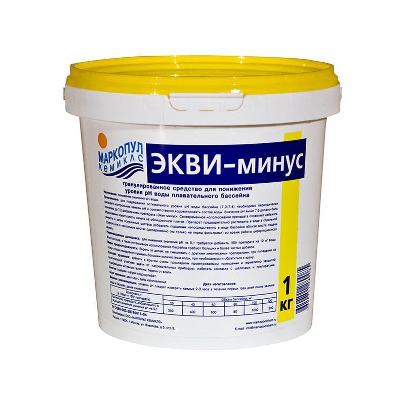 """Порошок для понижения уровня pH Маркопул """"ЭКВИ-минус"""" (ведро, 1 кг)"""