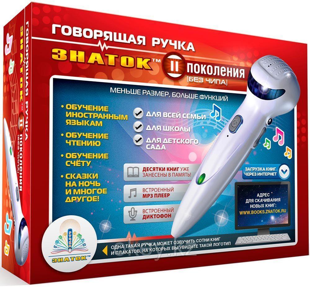 Знаток: Говорящая ручка Знаток 2-го поколения (память 4Гб + аудиостикеры) ZP70189
