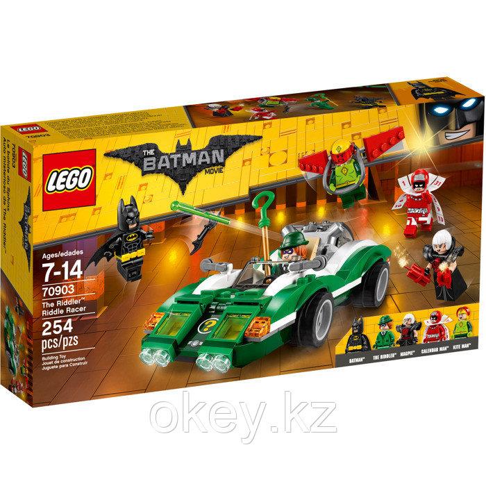 LEGO Batman Movie: Гоночный автомобиль Загадочника 70903