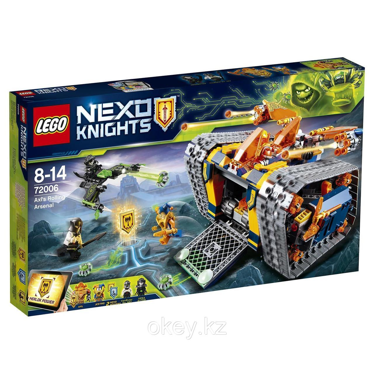 LEGO Nexo Knights: Мобильный арсенал Акселя 72006