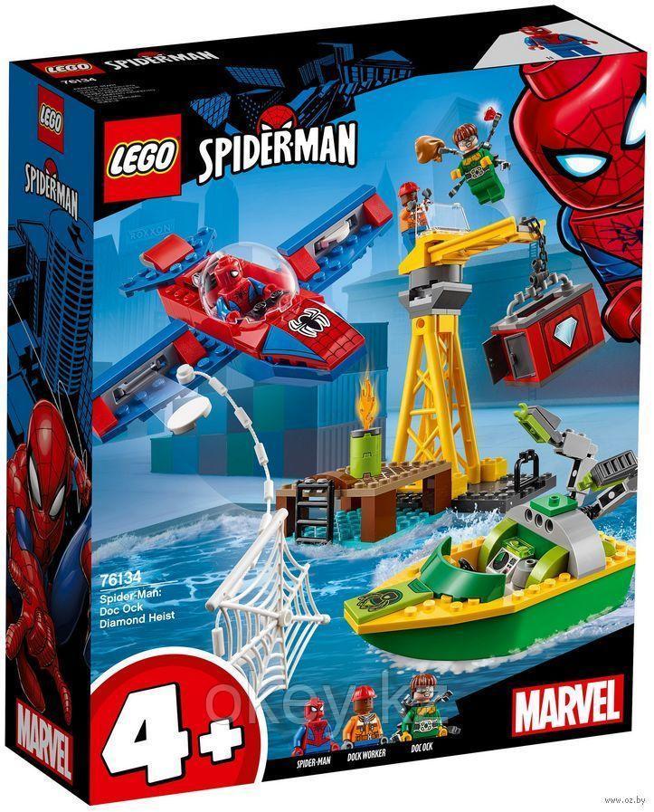 LEGO Super Heroes: Человек-паук: Похищение бриллиантов Доктором Осьминогом 76134