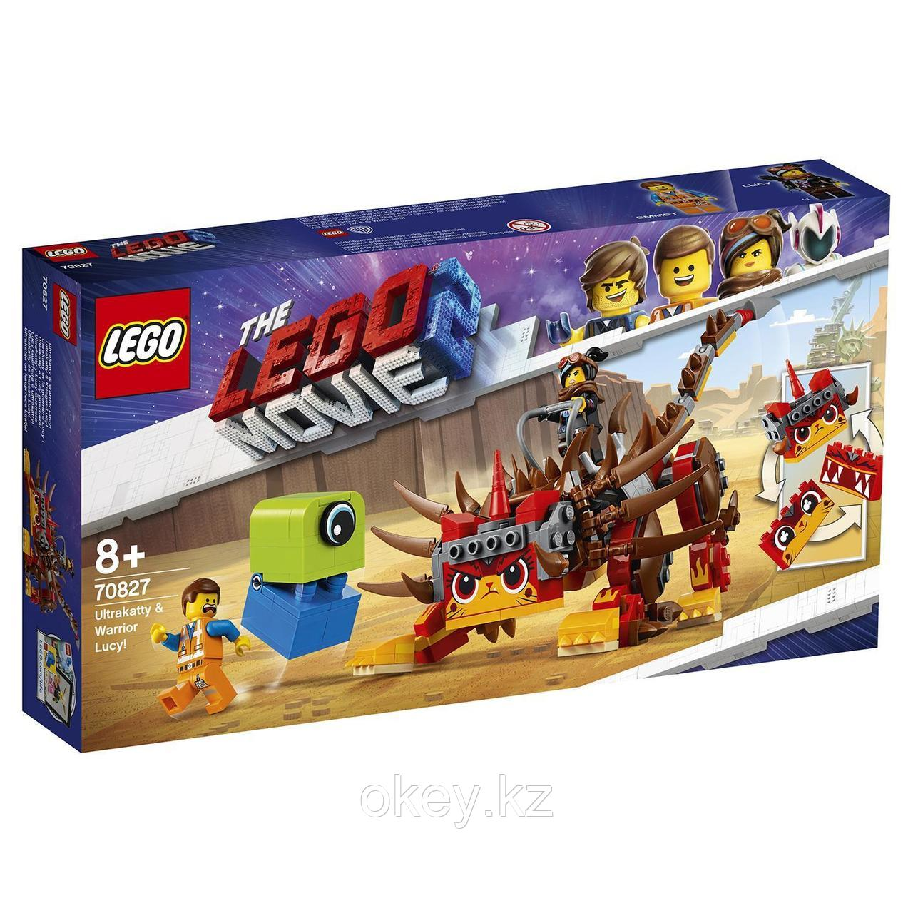 LEGO Movie: Ультра-Киса и воин Люси 70827