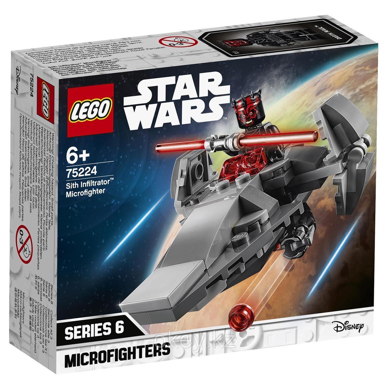 LEGO Star Wars: Микрофайтеры: Корабль-лазутчик ситхов 75224
