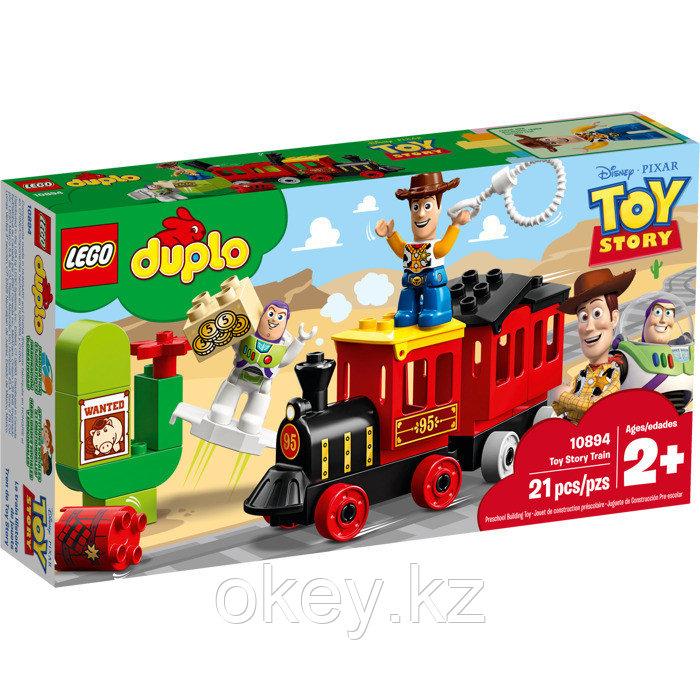 LEGO Duplo: Поезд История игрушек 10894