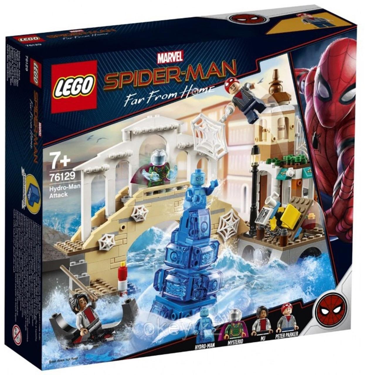 LEGO Super Heroes: Нападение Гидромена 76129